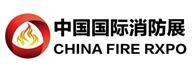 展会标题:中国国际消防安全及应急救援技术装备(杭州)展览会