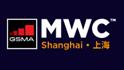 展会标题:2021年世界移动通信博览会
