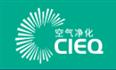 展会标题:2021上海国际室内空气净化展览会