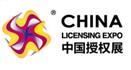 展会标题:2021中国上海玩具品牌授权展