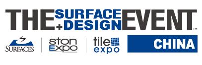 铺装-2020上海国际地面墙面材料、铺装及设计展览会