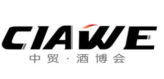 酒业-2021中国(中部)国际酒业博览会