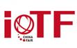 展会标题:2021第七届中国国际物联网博览会