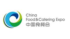 食品-2021中国食品餐饮博览会