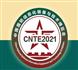 展会标题:2021第十届中国国防信息化装备与技术展览会