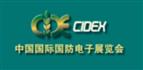 展会标题:第十二届中国国际国防电子展览会
