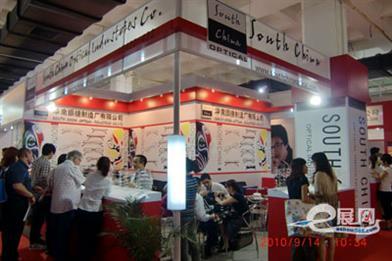 新闻标题:中国国际眼镜业展览会吸引众多商家参展