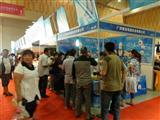 2014中国新疆国际旅游商品博览会
