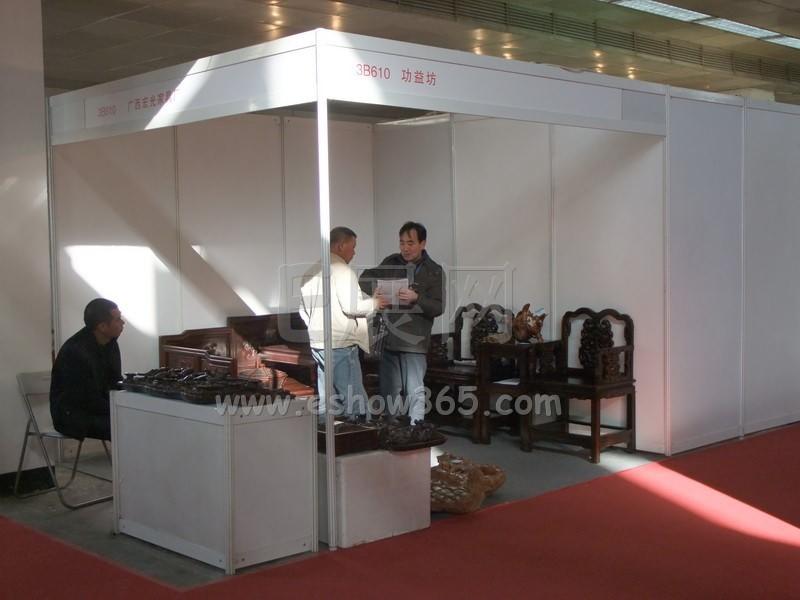 展商名录-2011第五届北京(中国)贴膜红木古典家具国际v名录济南市图片