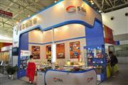 2013第二届北京旅游商品博览会