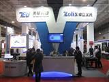 第十届中国国际机器视觉展览会暨机器视觉技术及工业应用研讨会