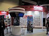 第十一届中国国际网络文化博览会