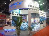 2013中国(国际)游乐设施设备博览会