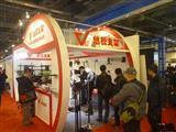 2013中国国际视听集成设备与技术展览会