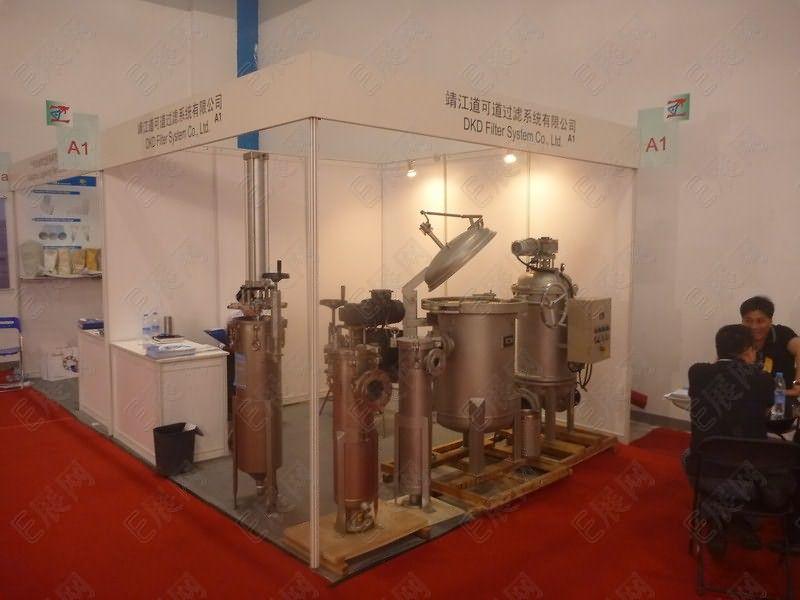 2013第九届国际化学工程和生物技术展览暨会