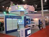 2013北京国际现代办公产业博览会 2013第七届亚洲(北京)国际五金博览会