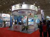 2013中国国际造纸科技展览会及会议