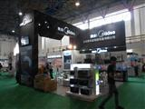2013北京国际健康小家电及智能厨卫电器展览会