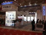 2012第十一届中国成都建筑科技、建筑节能博览会 2012第九届中国成都建筑装饰材料博览会