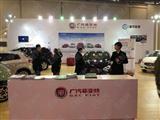 2012成都車展