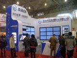 2012第三届中国西部(成都)国际音响节、灯光及乐器展览会暨文化产业博览会