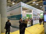 2012第七届中国(重庆)老年产业博览会