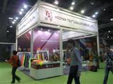 2013广州国际鞋展、皮革鞋材鞋机展2013第12届秋季广州国际环保袋购物袋展、包装袋展