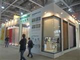 2013广州国际设计周设计选材博览会 2013亚洲软装展