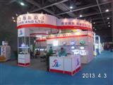 2013番禺动漫游戏产业博览会