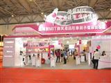 2012山东(青岛)台湾名品博览会