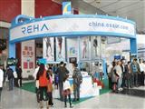 2012年中国(青岛)国际康复器具博览会