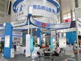 第十届山东国际科学仪器及实验室装备展览会