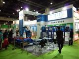 2013上海电子商务及网货交易会