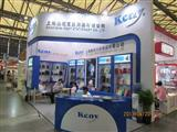 第107届中国文化用品商品交易会