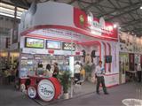 2013中国国际文具及办公用品展览会