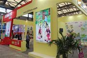 2014中国童车及婴童用品展览会
