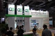 2014中国国际汽车商品交易会2014中国国际汽车零部件博览会