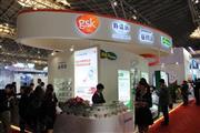 2014第十八届中国国际口腔器材展览会暨学术研讨会