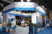 2014第十届中国国际水处理化学品技术及应用展览会