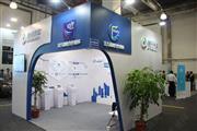 2014中国国际物联网、车联网与智能交通展览会暨论坛