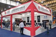 2014中国国际纺织面料及辅料(秋冬)博览会