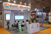 2014第九届中国国际阻燃技术展览会 2014第九届中国(上海)国际纤维新材料及化纤新技术设备博览会
