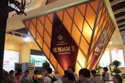 2014假日楼市—上海房地产秋季展示会