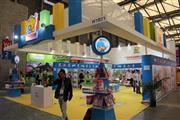 2014第十三届中国国际玩具及模型展览会 2014中国国际玩具、幼教用品及设备展览会