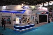 2014上海国际汽车后市场博览会