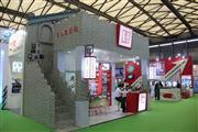 2014亚洲国际物流技术与运输系统展 2014第六届亚洲国际冷链设备及技术展览会