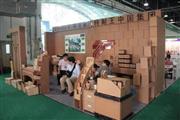 2014上海包装制品与包装材料展览会