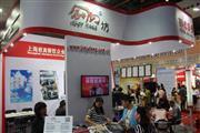 2014上海第十七届创业项目投资和连锁加盟特许经营展览会  2014(上海)第十二届投资理财金融博览会 2014(上海)海外置业及投资移民展览会