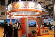 2014中国国际供热及热动力技术展览会