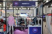 2014(秋季)上海纺织服装展